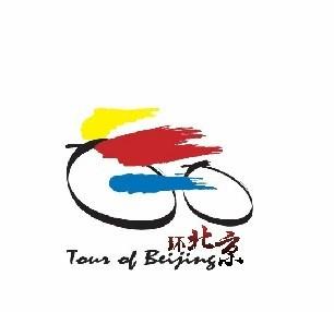 环海南岛国际公路自行车赛 环海南岛自行车赛六大特点
